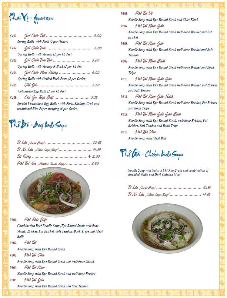 printable restaurant menu